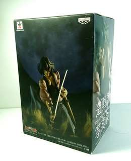 Authentic Banpresto Goemon of Lupin the 3rd anime japan toy