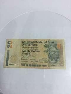 EH646233 渣打1999年20元紙鈔