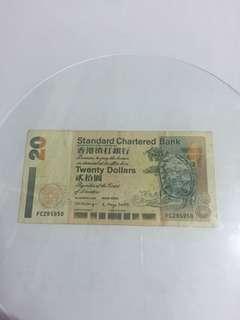 FC295950 渣打2000年20元紙鈔