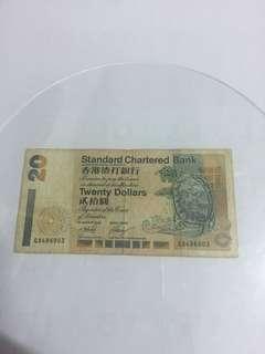 GX496903 渣打2002年20元紙鈔