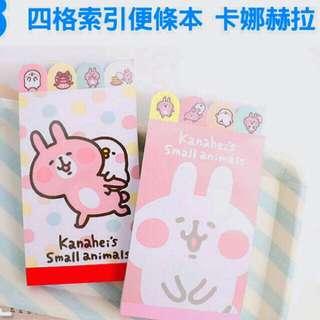 台灣 預購 卡娜赫拉 Kanahei P助與兔兔 四格索引 memo簿