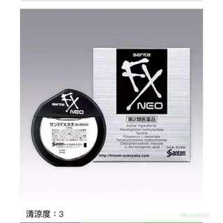 🚚 日本熱賣的FX眼藥水❗️