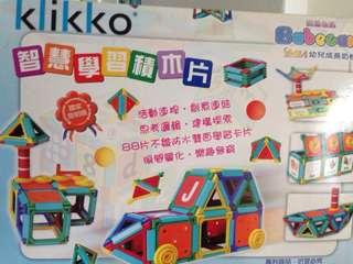 智慧型學習積木組合玩具