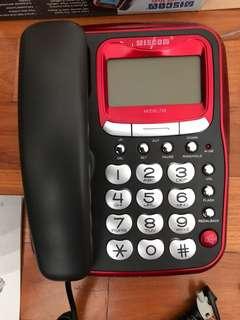 Unused new Wiscom phone