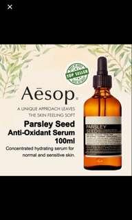 Aesop - Parsley Seed Anti-Oxidant Serum (100ml)