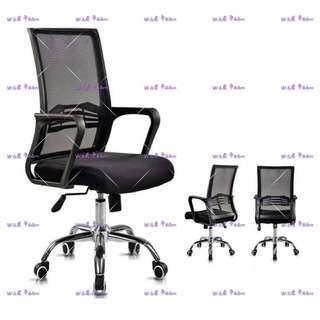 Western Style Back Support Swivel Office Chair