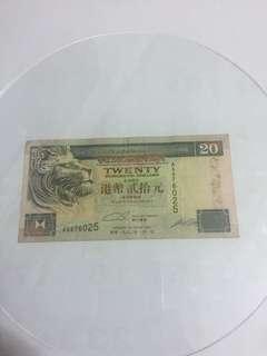 AA876025 頭版匯豐1993年20元紙鈔