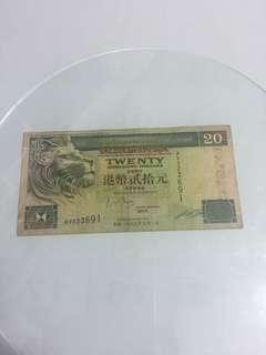 AV323691 1997年7月1日回歸日發行紙鈔 匯豐20元
