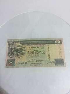 AA001206 頭版 匯豐1993年20元紙鈔
