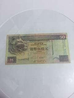 BG368892 匯豐1994年50元紙鈔