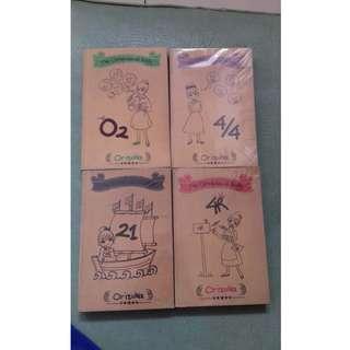 Novel Orizuka