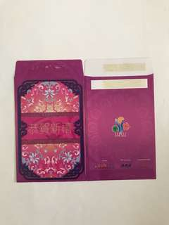 🎁 Suntec City Mall Purple Red Packet Ang Pow Hong Bao