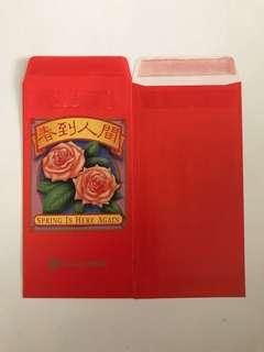 🎁 Takashimaya Vintage Red Packet Ang Pow Hong Bao