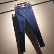 27碼牛仔褲