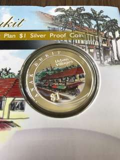 S170 - 2005 Singapore Silver Proof Coin - Amal Bukit