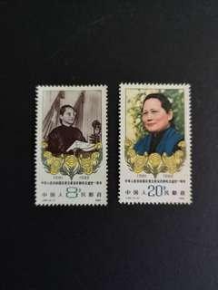 A32 宋庆龄逝世一周年纪念邮票2全