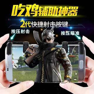 PUBG/Rules of Survival Joysticks ONE PAIR (READY STOCK)