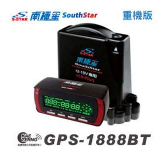 南極星 GPS-6688 APP 液晶彩屏分體測速器
