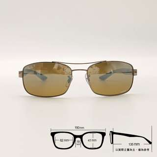 ✨精品優惠✨[檸檬眼鏡] RayBan RB8318CH 121 A2偏光微水銀茶色鏡片 視覺更清晰旭日原廠公司貨 -3