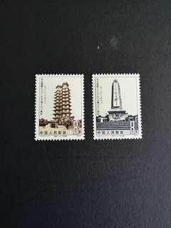 A31  京汉铁路工人二七大罢工六十周年纪念邮票2全