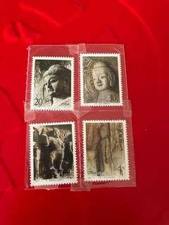 中國郵票1993-13