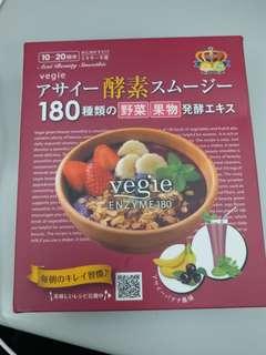 全新 vegie 180 抗氧莓酵素果昔