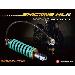 RacingBros Shicane HLR for MT-07 後避震器 (掛瓶版)