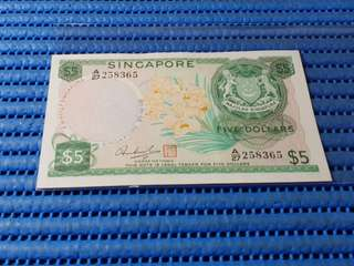 Singapore Orchid Series $5 Note A/27 258365 Dollar Banknote Currency