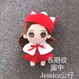 收Jessica公仔