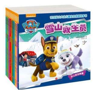 Paw Patrol - Chinese Story Book Set (10)