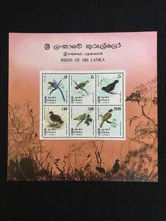 斯里蘭卡鳥郵票小全張