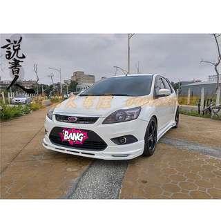 FB搜尋『說書人車庫』專營熱門車改裝車二手車中古車-2012年 FOCUS 5D 1.8 大包尾翼白色