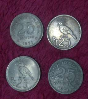 Koin Rp 25 Bank Indonesia. 1971