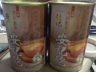 安記澳洲罐頭鮑魚