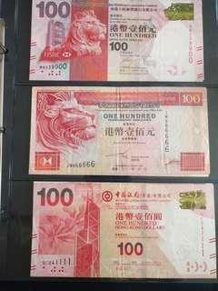 滙豐銀行及中國銀行 1999-2014年 $100 靚號碼 999959, 966666, 241111, 339900