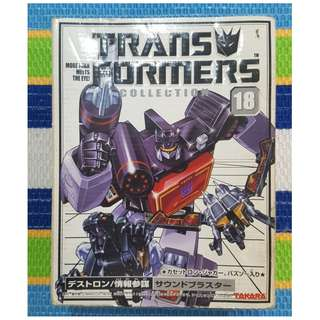 Transformers G1 Soundblaster / Soundwave