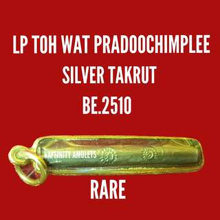 Thai Amulet Lp Toh