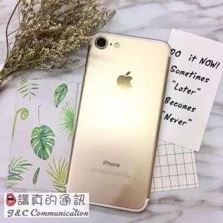 iPhone7 128G 金