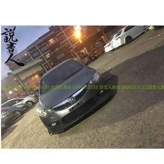 FB搜尋『說書人車庫』專營熱門車改裝車二手車中古車-10K12灰陽春