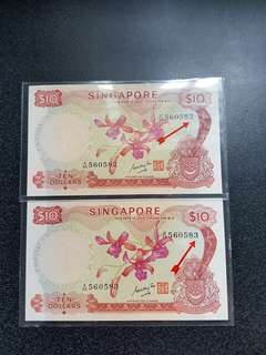 🔥Orchid 🌸 $10 🇸🇬 🐉GKS 2psc running number