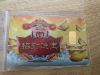 Gold bar cny