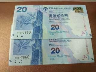 同数字20纸币两张