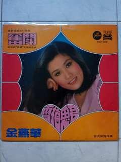 Vinyl LP : 金燕華