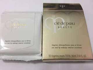 Cle de peau eye and lip makeup remover