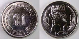 Singapore Old $1 Coin 1969 / 1982