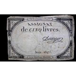 1793年法蘭西第一共和政府5利維特鈔票(大革命後初期, 保真)
