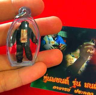 Ac Pakong Handmade Hoonpayoon amulet