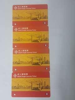地鐵車票4張(成人單程票)