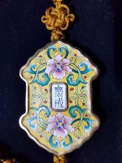 铜胎珐琅彩斋戒牌。Copper Enamel Amulet