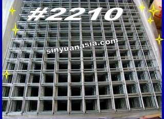 Galvd Welded Wire Mesh Panel -3mm